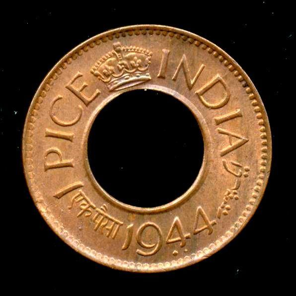 1 pice coin