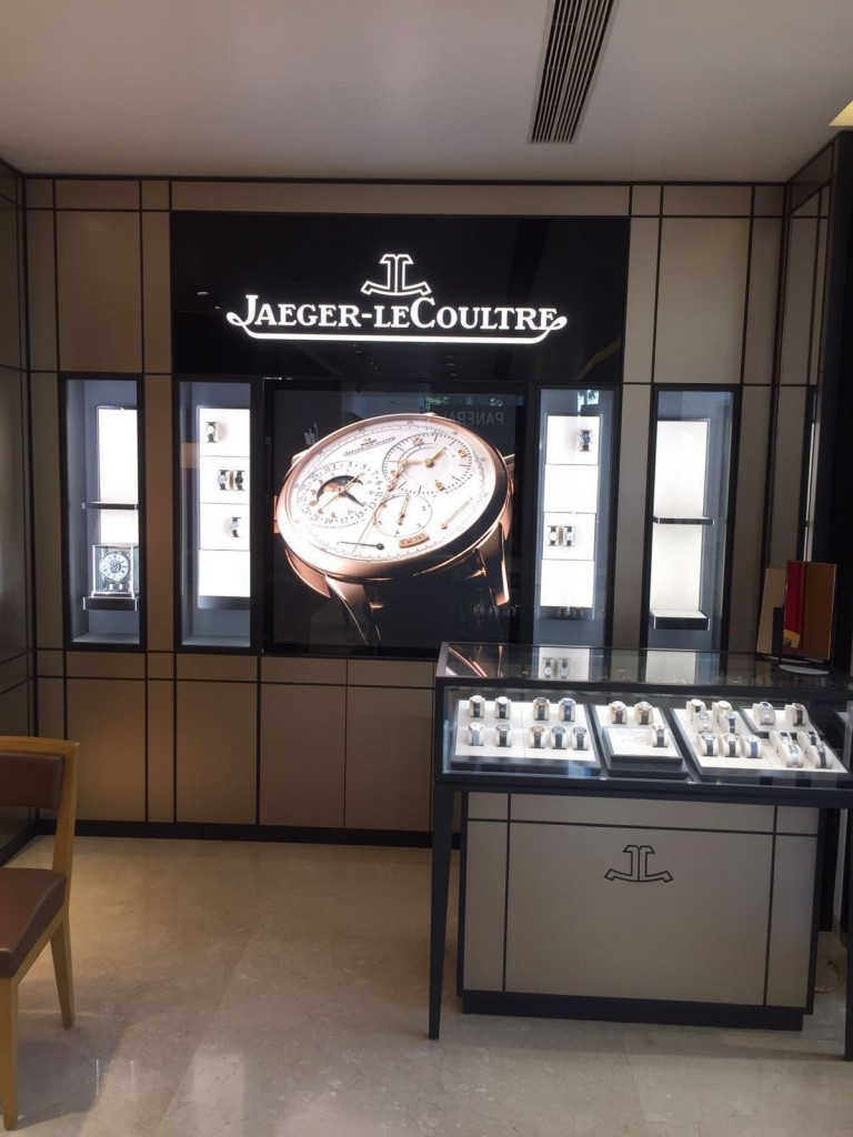 Art of Time Jaeger-LeCoultre